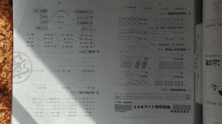 (2016春)68所名校图书 期末冲刺100分完全试卷:语文+数学(二年级下 RJ课标版+课内外阅读通用版) 晒单图