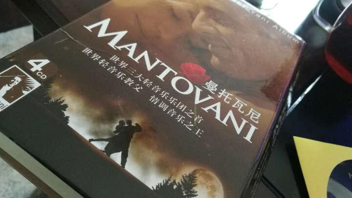 曼托瓦尼套装(4CD) 晒单图