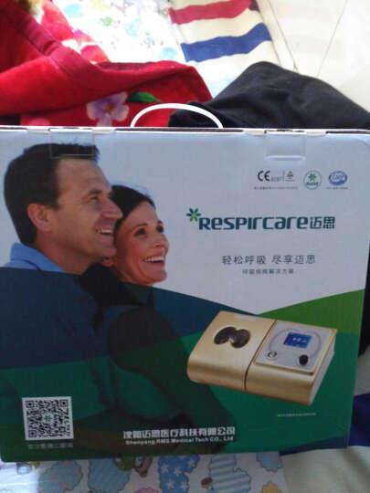 迈思CPAP20单水平半自动家用呼吸机止鼾器 打鼾呼吸暂停憋气嗜睡  晒单图
