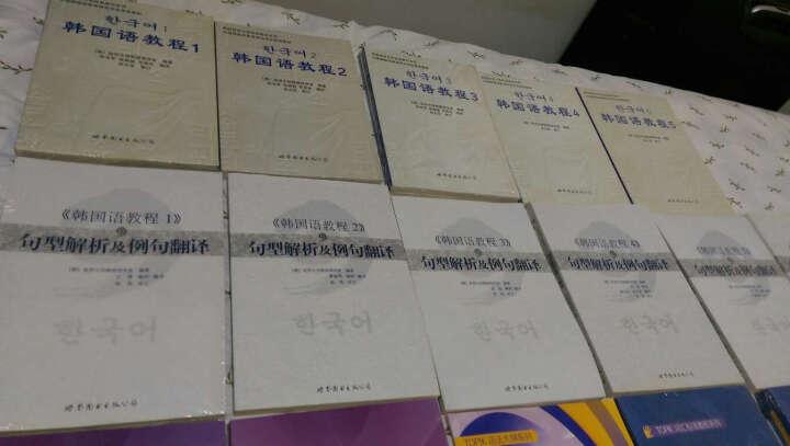 韩国语教程6:句型解析及例句翻译 晒单图