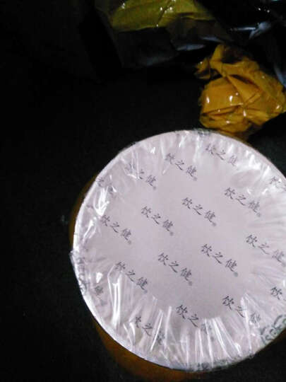 盾皇果酱 奶茶店冲饮原料 果肉果汁甜品店3kg 奇异果酱 晒单图