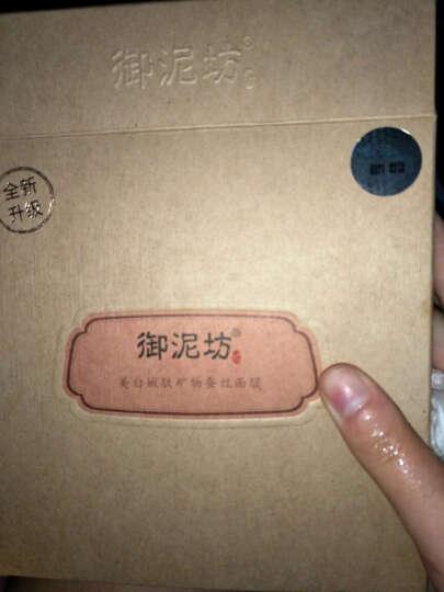 新概念汉语(2 附光盘) 晒单图