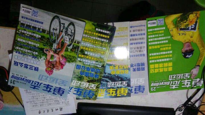 2015年自行车杂志单车志骑行知识维修资料26/28/29/30/31期 2015年11-12月第31期 晒单图