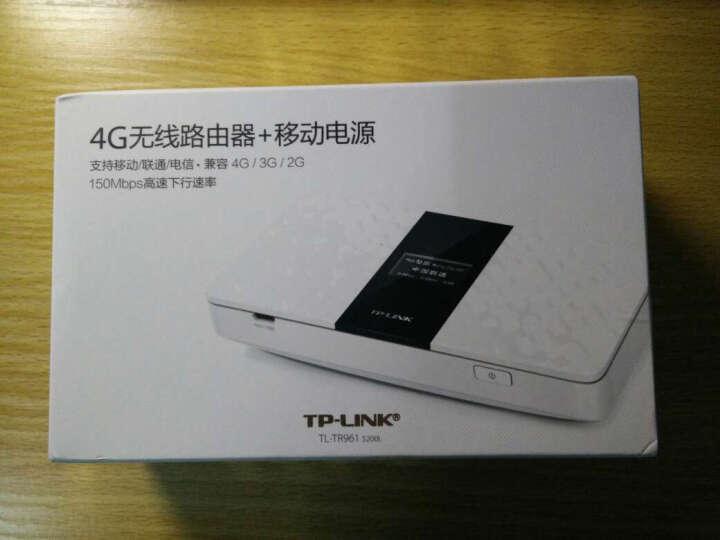 TP-LINK TL-TR961 5200L三网通  4G无线路由器 全网全制式(移动/联通/电信) 晒单图