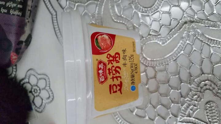 百味斋 清真食品 豆捞酱 牛肉味 135g/盒 晒单图