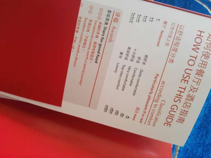 中英双语 The MICHELIN Guide 2017年上海米其林指南  晒单图