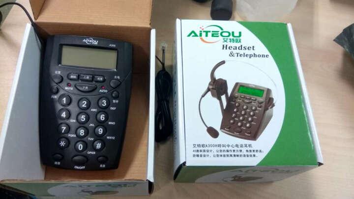 艾特欧A300电话耳机耳麦电话机客服耳麦话务员耳机电话话务机 选配A310单耳防噪耳机 晒单图