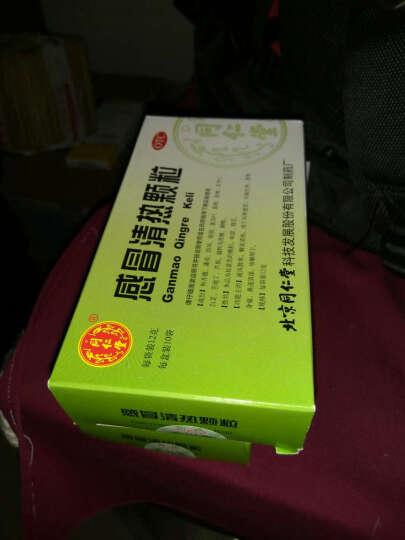 同仁堂感冒清热颗粒10袋 头痛发热 风寒感冒药冲剂干咳YQ 3盒装 晒单图