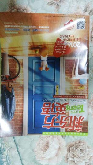 新东方英语·中学生(2016年2月号) 晒单图