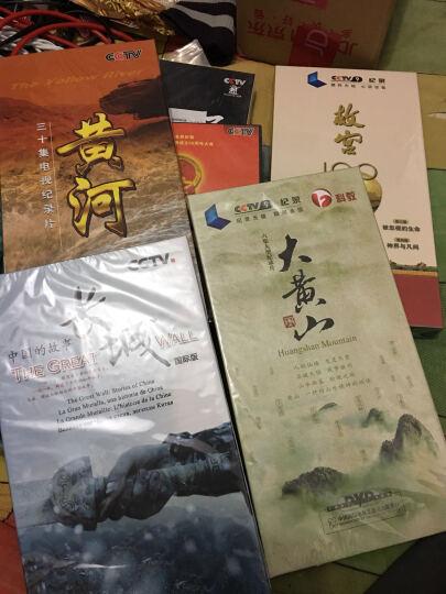 长城:中国的故事(6DVD) 晒单图