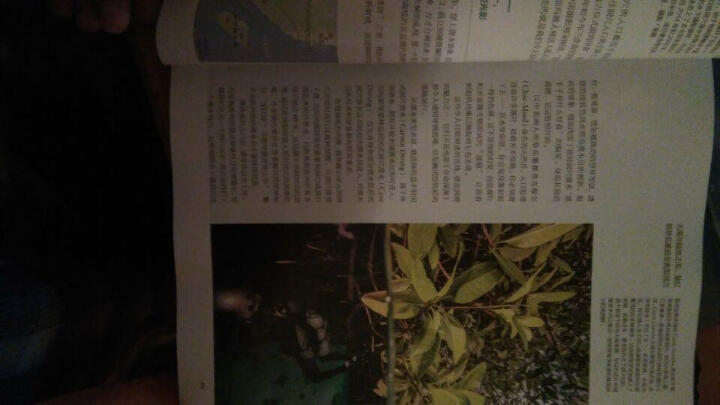 中国国家地理杂志2016年9月西沙蓝洞不仅世界最深还有更多未知的秘密  晒单图