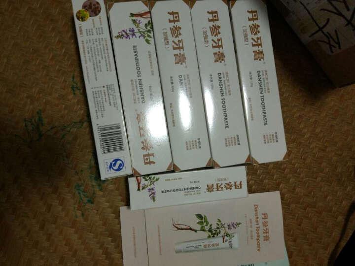丹参中草药加强型牙膏 清新口气 洁白牙齿 中草药加强型 120g 2支 晒单图