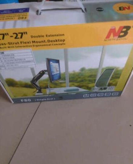 NB757-L400六臂旋转伸缩电视架+NBF350上下升降智能气压支架 银色 客厅 卧室一键组合电视挂架套装 晒单图