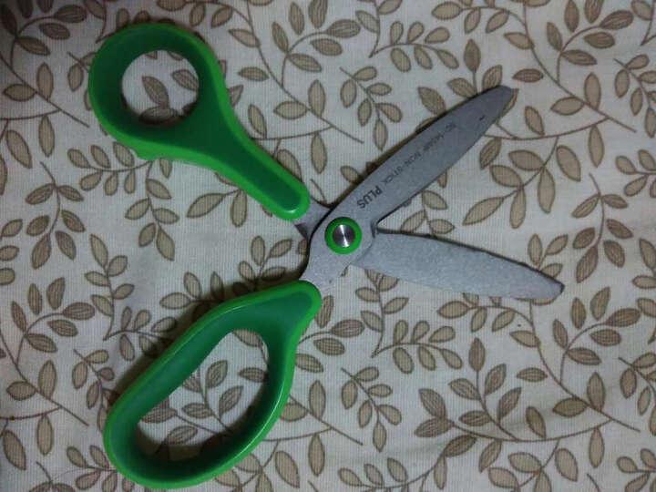 日本PLUS普乐士 幼儿园宝宝安全手工剪刀 小学生折纸剪刀儿童护套剪刀SC-145 3D握柄 橘黄左手 晒单图