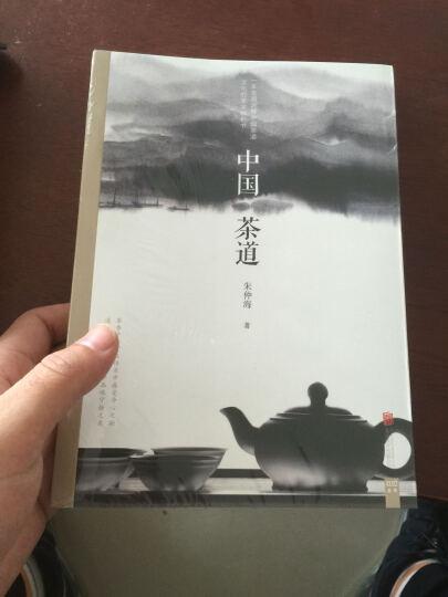 中国茶道 晒单图
