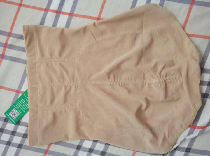婷美情缘 夏季薄款塑身裤高腰塑身收腹内裤 薄款收胃产后美体女士 肤色三角裤排扣 黑色三角款 2条 M建议85-103斤 晒单图