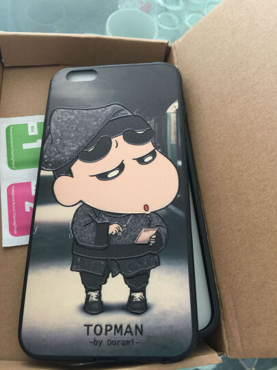 魅伴  苹果7/8手机壳plus保护套防摔磨砂全包硅胶边框男女 适用于iPhone7/8 4.7英寸---大鱼【苹果7/8】 晒单图