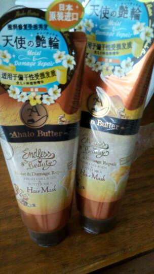 天使的艳轮(Ahalo Butter) 丰盈滋润修复发膜220g 日本原装进口(天然成分 珍贵植物精油) 晒单图