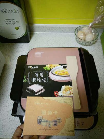 小熊(Bear)电饼铛烙饼锅 煎烤华夫饼机 双面家用加热煎饼锅 DBC-B13A1 晒单图