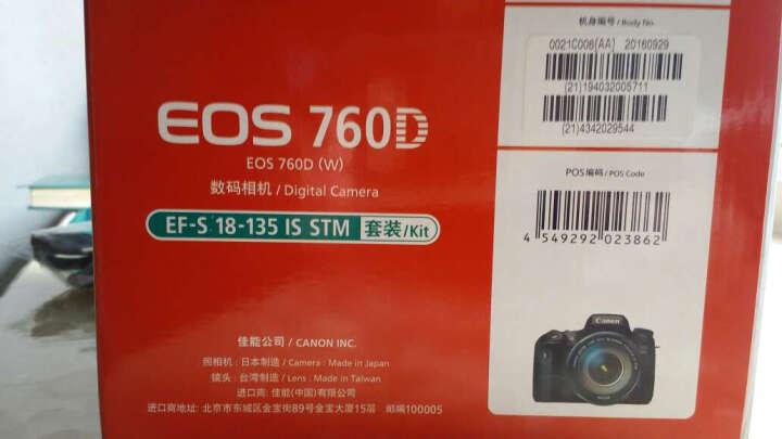 佳能(Canon)EOS  760D单反套机(EF-S 18-135mm f/3.5-5.6 IS STM镜头) 晒单图