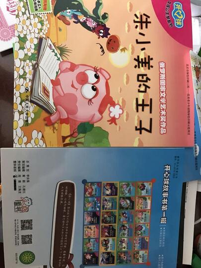 女孩公主梦系列(套装全6册) 晒单图