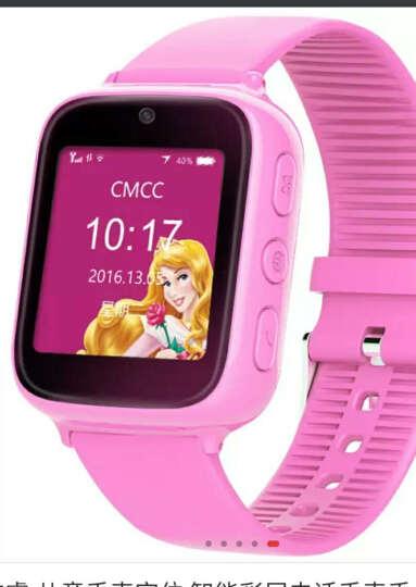 儿童手表定位 智能彩屏电话手表手机学生男孩防