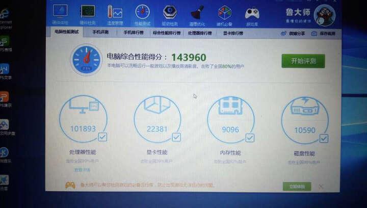 maingear 主齿轮 B15M9刀锋版 15.6英寸7代i7独显2G游戏笔记本电脑 套餐一(i7/8G/120G固态) 晒单图