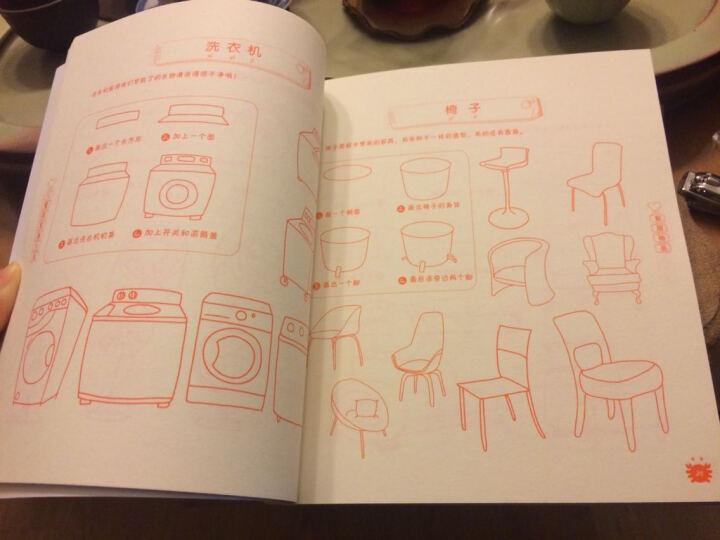 儿童简笔画大全 晒单图
