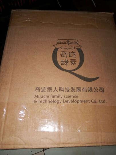 奇迹酵素 台湾进口综合果蔬酵素原液 复合水果孝素非日本酵素粉可搭配左旋肉碱减肥 暂时缺货 3盒装 30ml*36瓶再送原品一盒 晒单图
