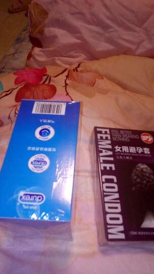 芳心 康乐宝液体避孕套安全套凝胶男女水润高潮润滑杀膏成人情趣性用品 10盒装+送2盒=120支 晒单图