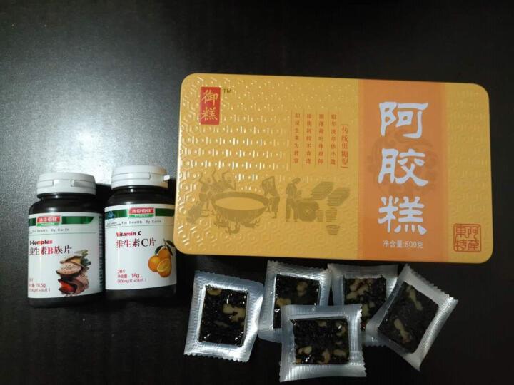 御糕阿胶 【阿胶糕即食】500g/盒 山东东阿县原产阿胶膏 红枣枸杞一盒装 晒单图