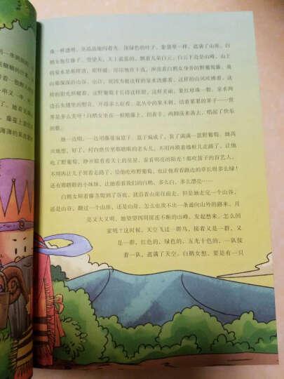 中国名家名作少年儿童文学阅读:葛翠琳童话故事精选 晒单图