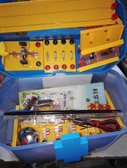 初中物理电学实验盒初三九年级物理试验器材箱八年级电磁学全套 晒单图