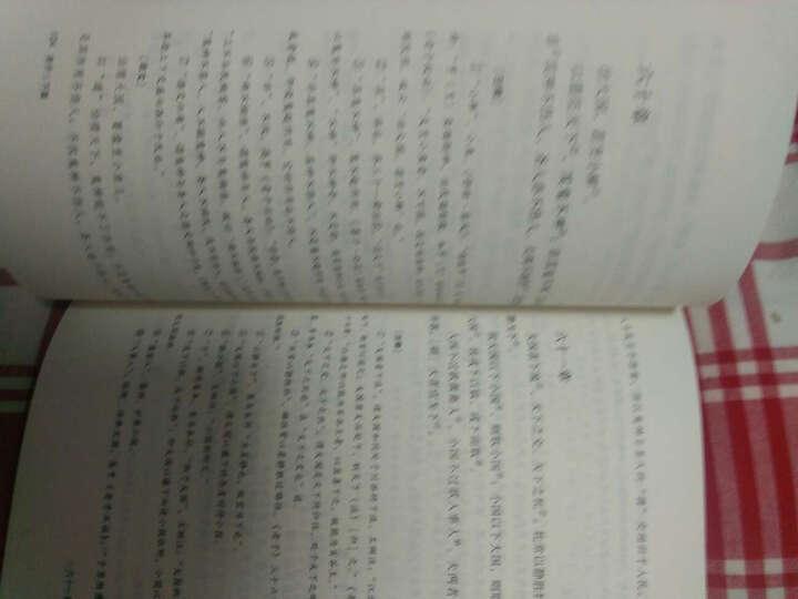 国学经典丛书:诸子百家系列(共12种)附赠《最美不过诗经》 晒单图