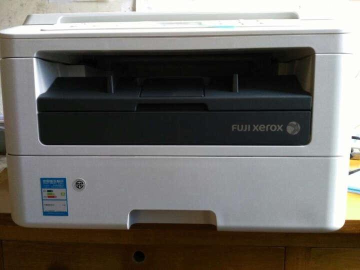 富士施乐(Fuji Xerox)M228b 黑白三合一多功能一体机(打印、复印、扫描) 晒单图