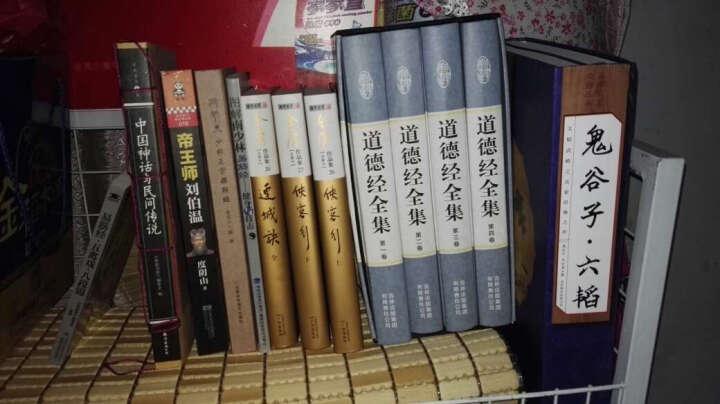 侠客行(珍藏本)(26.27) 金庸 小说 书籍 晒单图