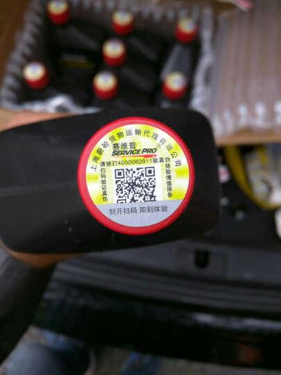 【京东自营发货配送】赛维普  原装进口汽油车机油润滑油 5W-30全合成机油SN 1Qt*4瓶装 晒单图