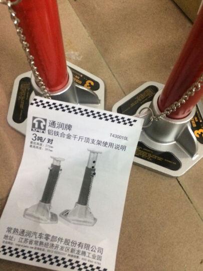 通润(TORIN)安全支架3吨 铝铁支架 便携折叠支架汽车维修支架千斤顶支架保安支架 一对装 3T 晒单图