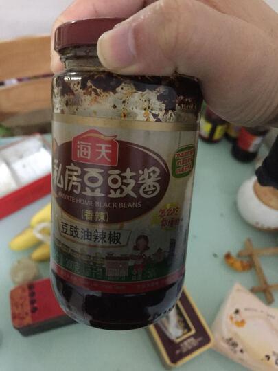 【旗舰店】海天私房豆豉酱300g*2 拌面拌饭 香辣酱 下饭菜  晒单图