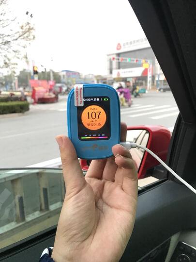 绿之源空气e管家 车载家用 激光PM2.5空气检测仪器3.0(星光蓝) 晒单图
