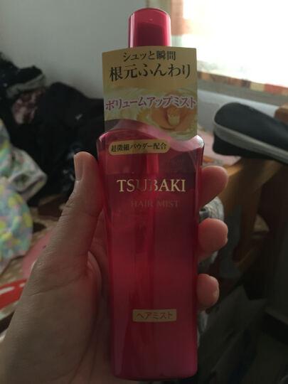 日本 资生堂(TSUBAKI) 发根护理精华液  干性发质护理喷雾 防脱发 改善毛躁 去屑止痒 120ml  晒单图