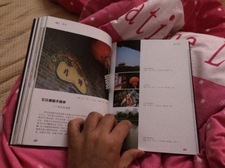 写给爸爸妈妈看的儿童摄影书 晒单图