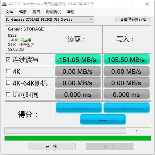 东芝(TOSHIBA) EXCERIA CF存储卡 64G 极至瞬速 读150M写120M 1000倍速/VPG-20 晒单图