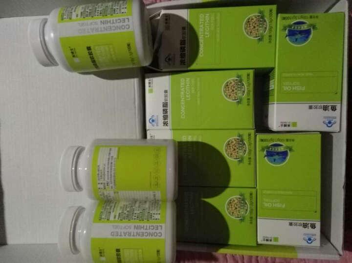 禾博士(Dr.Herbs) 禾博士 1瓶鱼油软胶囊+2瓶大豆卵磷脂 辅助降血脂 中老年保健品套装 晒单图
