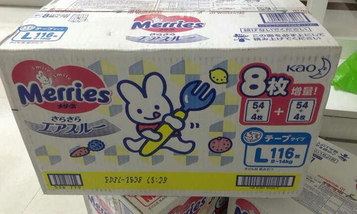 日本工厂直供 花王(Merries)妙而舒纸尿裤尿不湿加量装中号M 68(M64+4)片6-11kg 晒单图