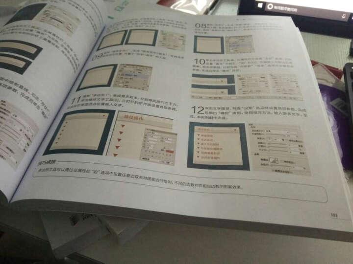 创意UI设计系列 Photoshop玩转移动UI设计+图标设计+APP设计+游戏界面设计(套装共4册 附光盘) 晒单图