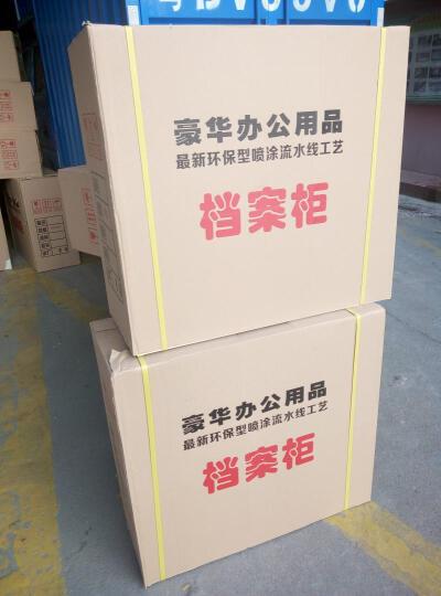 森拓文件柜铁皮柜办公资料柜财务凭证柜档案柜钢制储物柜带锁 五节档案柜 晒单图