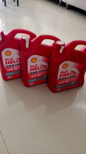 壳牌(Shell)喜力机油润滑油 发动机油 全合成机油 蓝壳HX7 plus 5W-20 SN 1L 晒单图