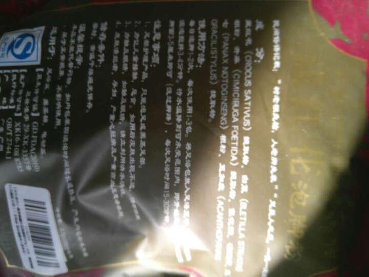 藏景霞藏党参足浴粉(陆堆多吉门巴)550g(非药品 适合中老年人和手脚冰凉人群使用) 晒单图