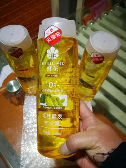 蜂花(BEE&FLOWER) 蜂花洗发水无硅油健发洗发露 男士女士含啤酒花生姜成分洗护套装 500ml 晒单图